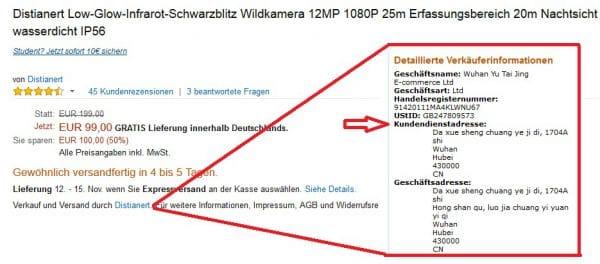 Distianert Wildkamera, Screenshot: Amazon